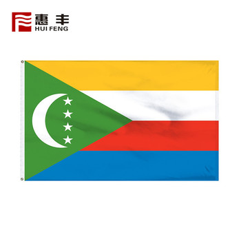 custom 3x5 all country Comoros flag , custom Comoros flags polyester