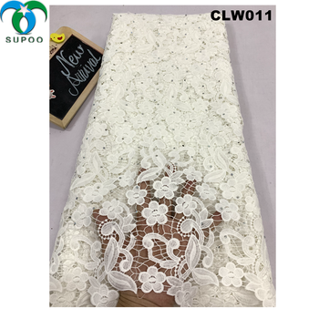 Good quality  pure white color cord lace fabric for nigerian wedding