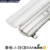 IP66 Cold Storage Packing Garasi Gudang LED Tahan Air Batten Tri Tahan Linear Lampu