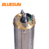 /product-detail/3inches-4-inches-48-volt-solar-power-deep-well-submersible-centrifugal-pump-60733030256.html