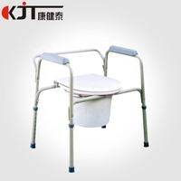 Hot Sales Steel Commode Chair Adult Toilet Chair With Armrest