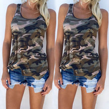 Summer new camouflage fashion wild sleeveless women vest female <strong>sports</strong> outdoor workout camo vest