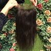 wholesale top closure human hair closure,cheap price 7x7 round lace closure,top brazilian human hair 5x5 6x6 7x7 lace closure