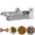 Automatic dog cat fish pet food extruder equipment