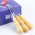 Good Quality sewing kit awl wood awl small awl