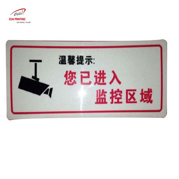 Monitoring area warning sticker,Multi-category pvc warning labels sticker for factory