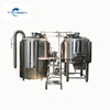 mini brewery beer brewing equipment brewhouse system 200L 300L 500L 1000L