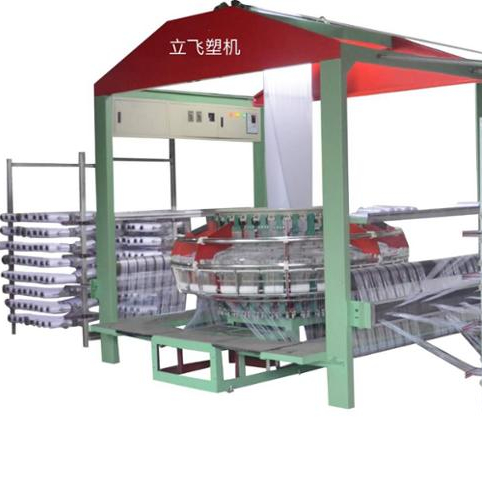 wenzhou factory Automatic circular loom plastic sack pp woven bag making machine