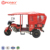 4 Wheels Rickshaw Qute Bajaj Closed Cabin Passenger Tricycle, Tricycle Children
