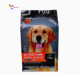 Plastic Dog pet food packaging bag storage pouch with resealable zipper