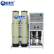 FOSTREAM Reverse Osmosis System RO Drinking Water Filters Machines