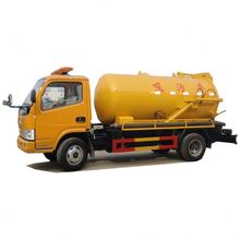 New Dongfeng Mini Vacuum Tanker Truck Sewage Sucking Truck 4Cbm
