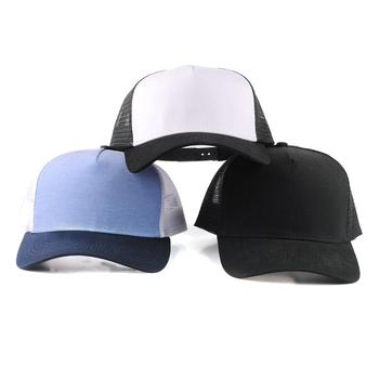 Plain Cotton Twill Mesh Adjustable Low Profile 5 panel blank plain trucker cap without logo