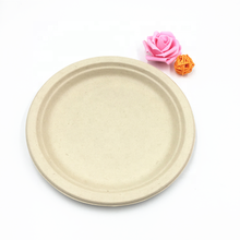 9 inch 10 inch dinner <strong>plate</strong> biodegradable <strong>plates</strong>