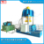 Natural  Rubber bale PressIng Machine for Dry Rubber