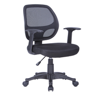 Low Back Task Chair - Mesh Computer Chair for Office Desk, Black