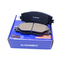 Original Standard Size Rear Brake Pad Set for Great Wall Haval H1 2014
