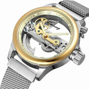 OEM FORSINING Brand 206 Men's Mechanical Watch Industry Fashion Hollow Out Stainless Steel Ultra-thin Mesh Belt Skeleton Watches