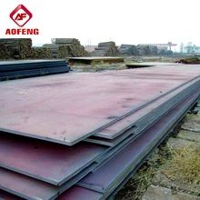 carbon steel plate price a516 gr 70 from aofeng steel