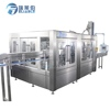 /product-detail/ce-china-plastic-bottle-gas-containing-beverage-fully-automatic-filling-machine-62112000229.html
