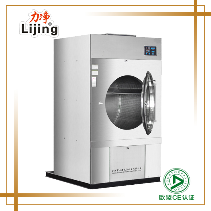 CE Approved Stainless Steel Big Capacity Electric Cloth Dryer -----50KG