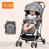 /product-detail/multifunctional-aluminum-alloy-portable-light-weight-3-in-1-baby-gear-pram-baby-stroller-60866481610.html