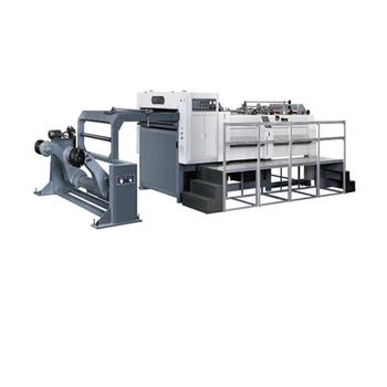 HSCJ-1400B/1700B/1900BServo-driven High Speed Sheet Cutter