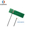 Lora Internal 868 MHz 915 MHz PCB GSM Antenna With RG0.81 Cable IPEX MHF4