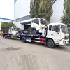China rescue sliding platform road recovery light duty rotator wrecker towing truck for sale