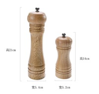 Qianzan Best selling Round electric pepper mill and salt grinder set