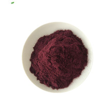 Pharmaceutical Grade Raspberry Ketone Extract Powder