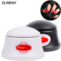 Hot Selling in Amazon Electric Uv Gel Polish Remover Steam Off Gel Polish Removal for nails salon
