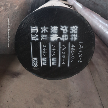 18nicrmo5 alloy steel forged bar Q+T