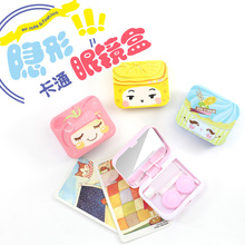 Wholesale cute pattern travel portable contact lens box kit cute contact lens case with mirror