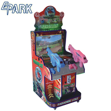commercial popular kids entertainment shooting simulator for sale