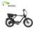 Aluminum Alloy Fat tyre electric bike 250W,500W, 750W,1000W