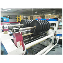 adhesive material/Masking <strong>paper</strong>/Release film/ABS /PI/OPP slitting rewinding machine