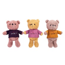 No MOQ Ship in 24h 3 diffident colors soft fabulous cute plush teddy bear plush with smile in front and baby gonna like it