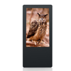 Waterproof high brightness 2500nits with Air flow/air condition cooling system outdoor LCD totem/kiosk