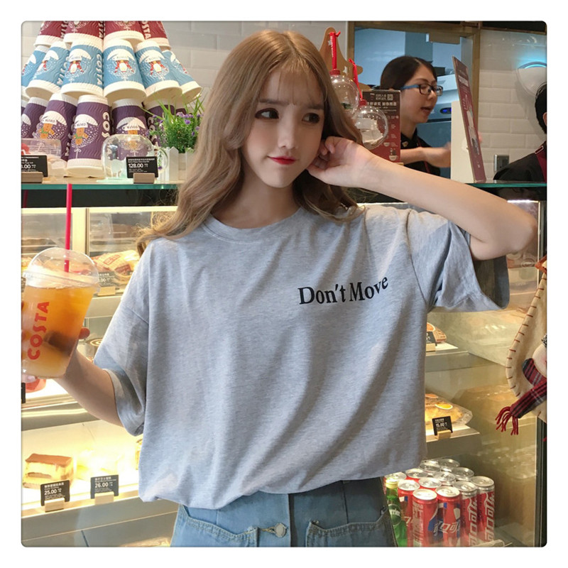 Nethonggang breeze loose short sleeve T-shirt for women in spring and summer of 2019