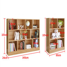 Modern style cheap MDF particle wooden book <strong>shelf</strong>