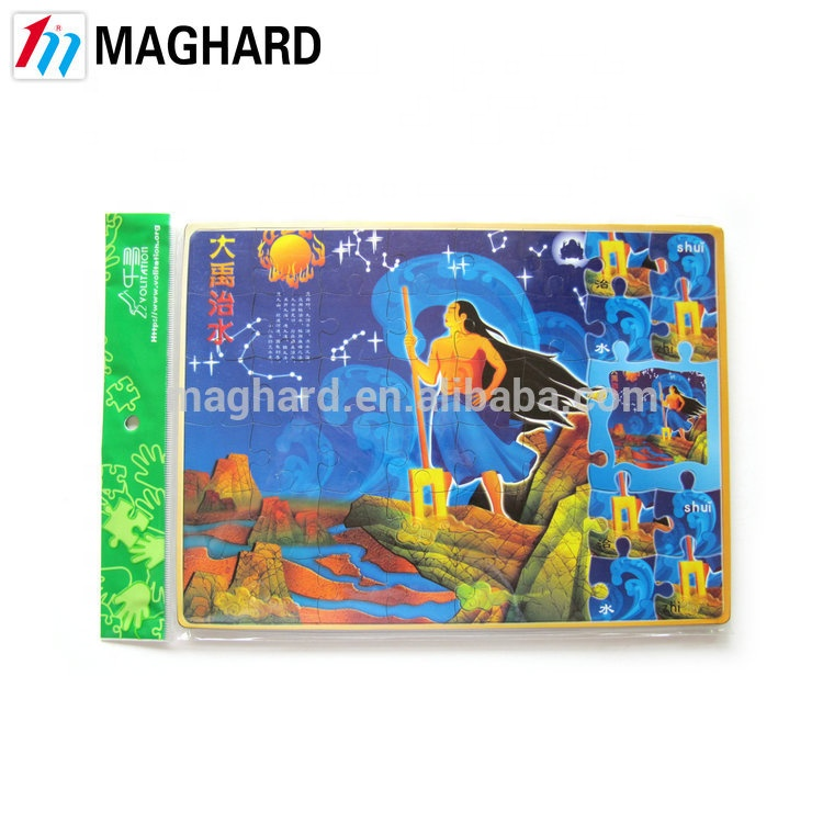 Magnetic custom jigsaw puzzles