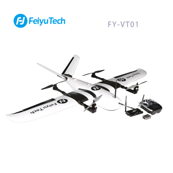 FEIYUTECH FY-VT01 Professional Camera Drone Map Servey Industrial UAV with  Long Range