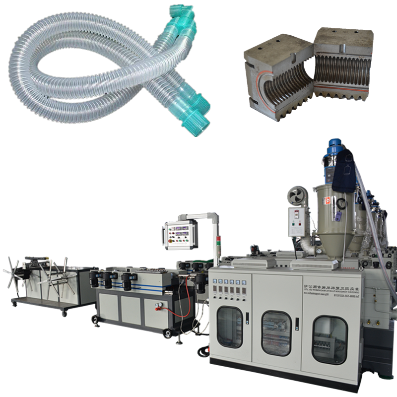 Qingdao Tongsan PP <strong>PE</strong> corrugated medical breathing tube extrusion making machine price