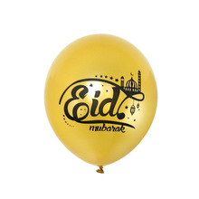 <strong>12</strong> Inch Eid Mubarak Party Festival Decoration Ramadan Latex Balloons