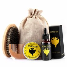 MOQ 5 Factory Selling Good Quality Beard Growth Oil Beard Set With Brush And Comb Balm