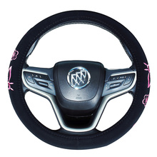 Steering wheel cover Car steering wheel handle set Lady butterfly embroidery steering wheel cover Interior decoration