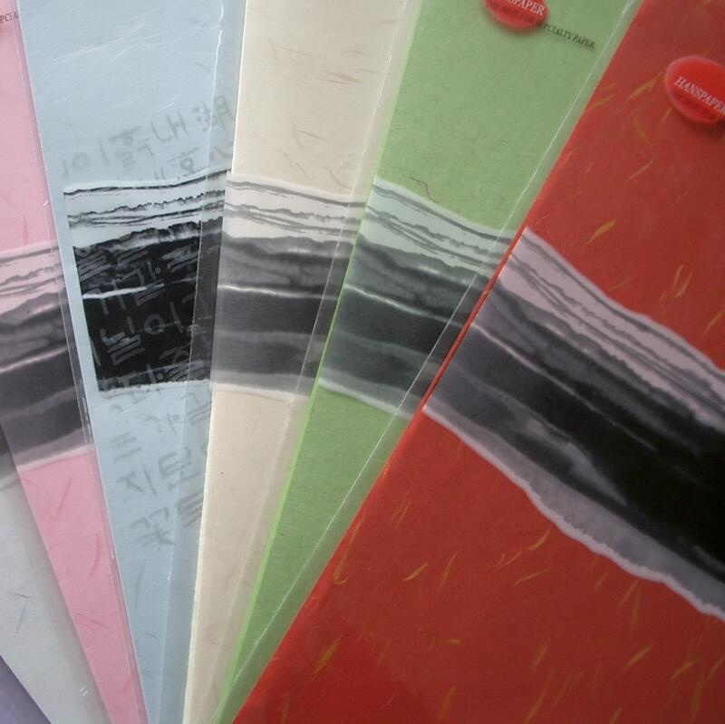 80gsm high quality special korean colorful silk embedded printing office paper 20pcs/pack for important files