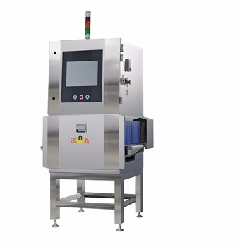 China X ray Inspection Machine for food  in bulk