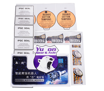 Factory custom order best price double layer color printing labels
